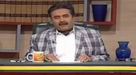 Khabardar With Aftab Iqbal (Comedy Show) - 7th December 2019