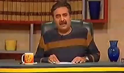 Khabardar with Aftab Iqbal (Comedy Show) - 7th January 2017