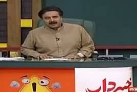 Khabardar with Aftab Iqbal (Comedy Show) – 7th July 2018