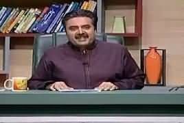 Khabardar With Aftab Iqbal (Comedy Show) – 7th July 2019