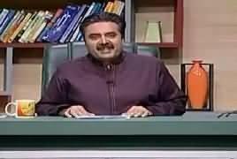 Khabardar With Aftab Iqbal (Comedy Show) – 7th July 2019