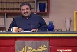 Khabardar with Aftab Iqbal (Comedy Show) – 7th June 2018