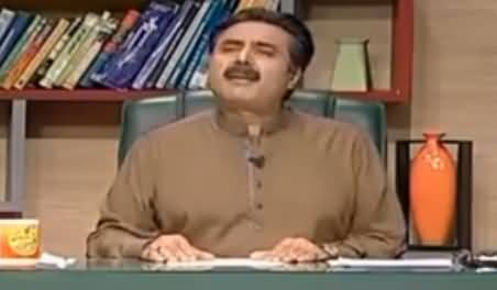 Best of Khabardar with Aftab Iqbal (Comedy Show) - 7th October 2016