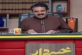 Khabardar With Aftab Iqbal (Comedy Show) – 7th October 2018