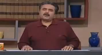 Khabardar with Aftab Iqbal (Comedy Show) – 7th September 2017