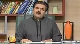 Khabardar With Aftab Iqbal (Comedy Show) - 8th December 2019