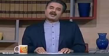 Khabardar with Aftab Iqbal (Comedy Show) - 8th February 2018