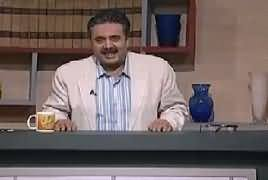 Khabardar With Aftab Iqbal (Comedy Show) – 8th February 2019