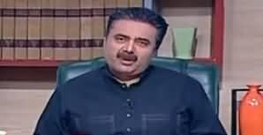 Khabardar With Aftab Iqbal (Comedy Show) - 8th February 2020