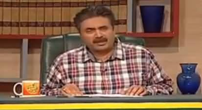 Khabardar with Aftab Iqbal (Comedy Show) - 8th January 2017