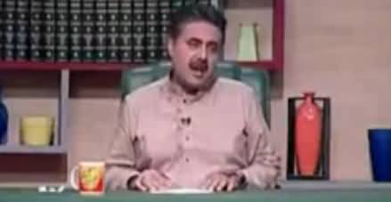 Khabardar with aftab iqbal (Comedy Show) - 8th July 2016