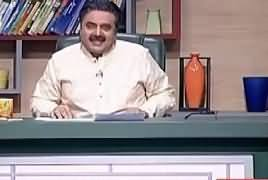 Khabardar with Aftab Iqbal (Comedy Show) – 8th June 2018