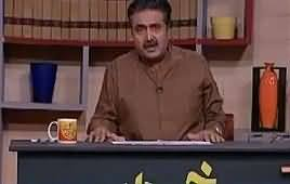 Khabardar with Aftab Iqbal (Comedy Show) – 8th March 2018