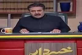 Khabardar With Aftab Iqbal (Comedy Show) – 8th March 2019