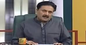 Khabardar With Aftab Iqbal (Comedy Show) - 8th November 2019