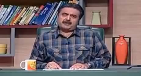 Khabardar with Aftab Iqbal (Comedy Show) – 8th September 2016