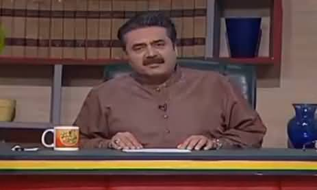 Khabardar with Aftab Iqbal (Comedy Show) - 9th April 2017