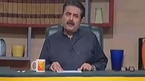 Khabardar With Aftab Iqbal (Comedy Show) - 9th December 2016
