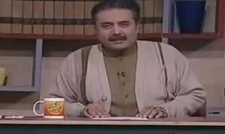 Khabardar with Aftab Iqbal (Comedy Show) - 9th December 2017