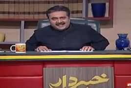 Khabardar With Aftab Iqbal (Comedy Show) – 9th December 2018