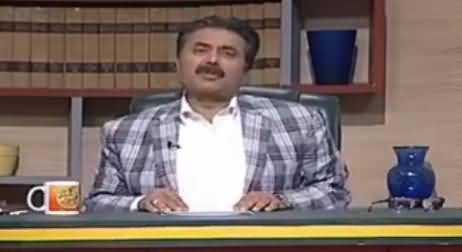 Khabardar with Aftab Iqbal (Comedy Show)- 9th February 2017