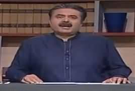Khabardar With Aftab Iqbal (Comedy Show) – 9th February 2019