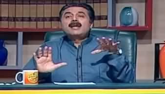 Khabardar with Aftab Iqbal (Comedy Show) - 9th February 2020