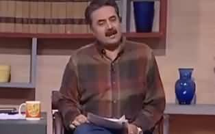 Khabardar With Aftab Iqbal (Comedy Show) - 9th July 2017