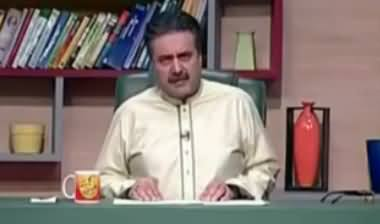 Khabardar With Aftab Iqbal (Comedy Show) - 9th June 2016
