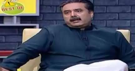 Khabardar with Aftab Iqbal (Comedy Show) – 9th June 2018