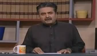 Khabardar with Aftab Iqbal (Comedy Show) - 9th March 2018