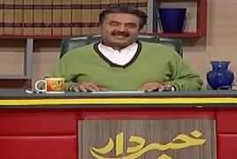 Khabardar with Aftab Iqbal (Comedy Show) – 9th March 2019