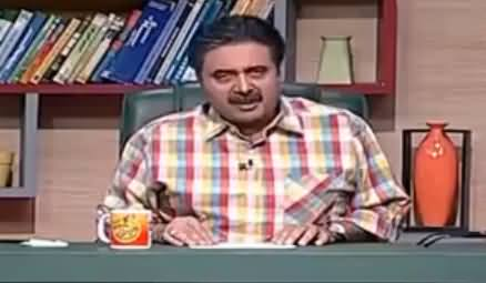 Khabardar with Aftab Iqbal (Comedy Show) – 9th September 2016