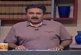 Khabardar with Aftab Iqbal (Comedy Show) REPEAT – 21st April 2019