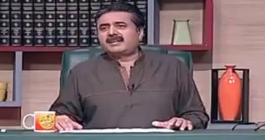 Khabardar with Aftab Iqbal (Comedy Show) - 9th July 2016