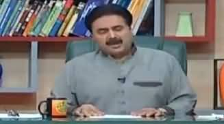 Khabardar With Aftab Iqbal (Drugs Smuggler Special) - 14th February 2020