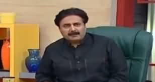 Khabardar With Aftab Iqbal (Drugs Smuggler Special) - 16th May 2020