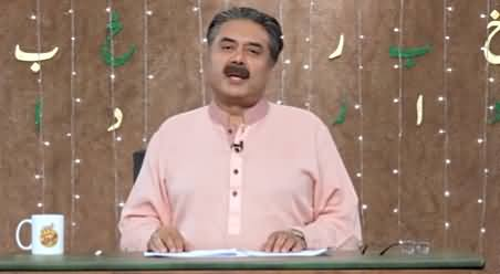 Khabardar with Aftab Iqbal (Eid Special Day 1) - 13th May 2021
