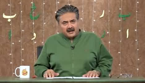 Khabardar with Aftab Iqbal (Eid Special Day 3) - 15th May 2021