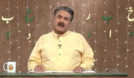 Khabardar with Aftab Iqbal (Eid Special Day 4) - 16th May 2021
