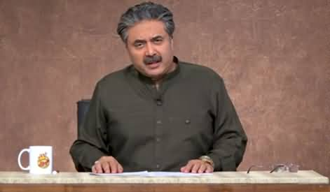 Khabardar with Aftab Iqbal (Episode 1) - 21st January 2021