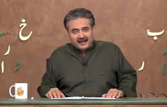 Khabardar with Aftab Iqbal (Episode 10) - 5th February 2021