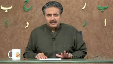 Khabardar with Aftab Iqbal (Episode 100) - 10th July 2021