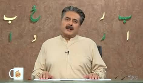 Khabardar with Aftab Iqbal (Episode 102) - 15th July 2021