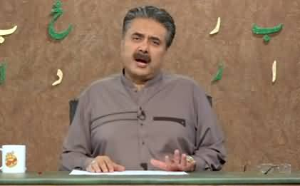 Khabardar with Aftab Iqbal (Episode 103) - 16th July 2021