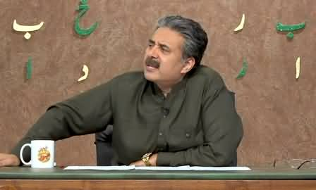Khabardar with Aftab Iqbal (Episode 104) - 17th July 2021