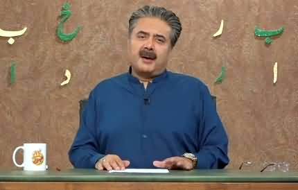 Khabardar with Aftab Iqbal (Episode 105) - 18th July 2021