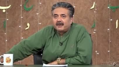 Khabardar with Aftab Iqbal (Episode 107) - 22nd July 2021