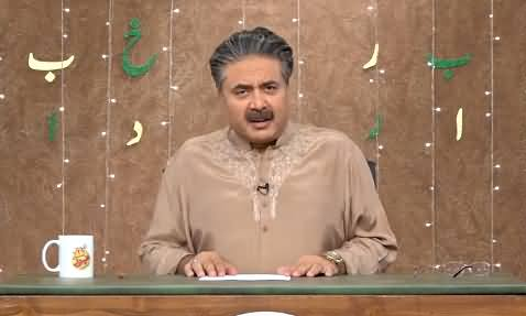 Khabardar with Aftab Iqbal (Episode 108) - 23rd July 2021