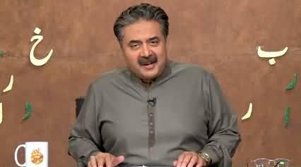 Khabardar with Aftab Iqbal (Episode 11) - 6th February 2021
